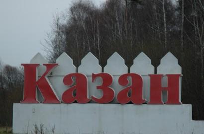 R-Russland_017